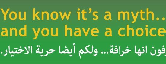 AA-arabic