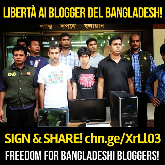 Bangladesh bloggers petition